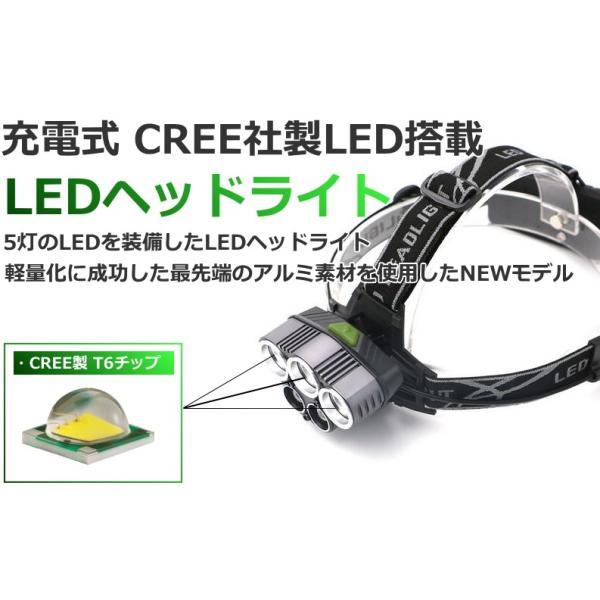 最大P25倍 LEDヘッドランプ LEDヘッドライト 防水 6000lm 5灯式 フォグランプ搭載モデル 釣り アウトドア 充電式 SOSフラッシュ機能CREE社T6|seedjapan|02