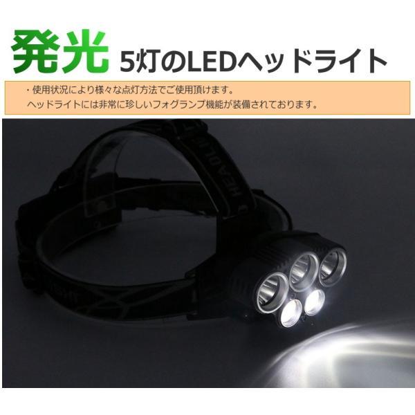 最大P25倍 LEDヘッドランプ LEDヘッドライト 防水 6000lm 5灯式 フォグランプ搭載モデル 釣り アウトドア 充電式 SOSフラッシュ機能CREE社T6|seedjapan|04