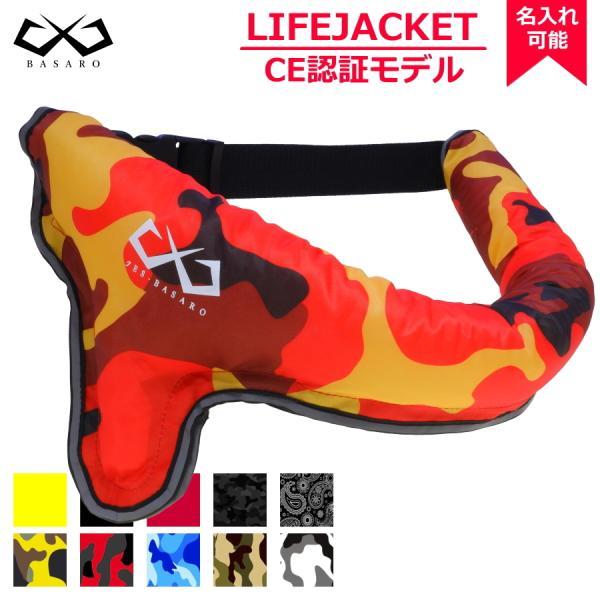 ライフジャケット 自動膨張式 釣り 腰巻き ウエスト 自動 ベルトタイプ 大人 子供 メンズ レディース|seedjapan