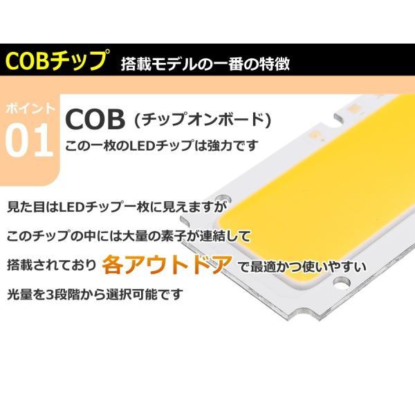 最大P25倍 充電式 LED投光器 ポータブル 屋外用 COB ledライト 100W グリーン/ゴールド選択 釣り 懐中電灯 フィッシング 集魚灯|seedjapan|04