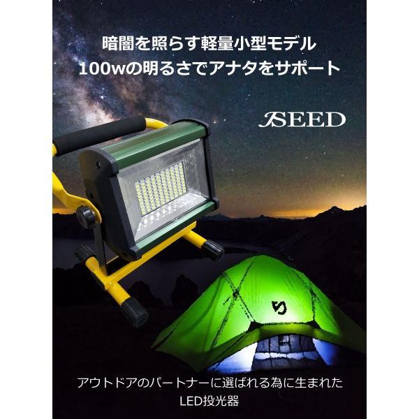 最大P25倍 充電式 LED投光器 ポータブル 屋外用 ライト 100W グリーン/ゴールド選択 釣り 懐中電灯 フィッシング ライト 集魚灯|seedjapan|03