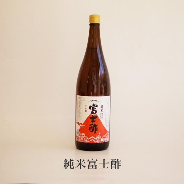 ビーガン 純米富士酢 1.8L 京都府産 調味料 無農薬 無農薬米使用 ヴィーガン|seedleaf