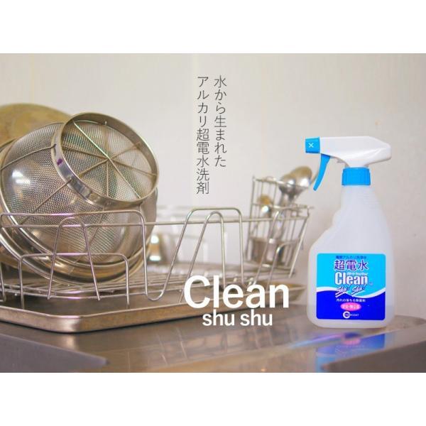 ナチュラルクリーニング 超電水クリーンシュシュ 詰替用 1L 電解アルカリ水100% 洗浄 除菌 抗菌 消臭|seedleaf|03