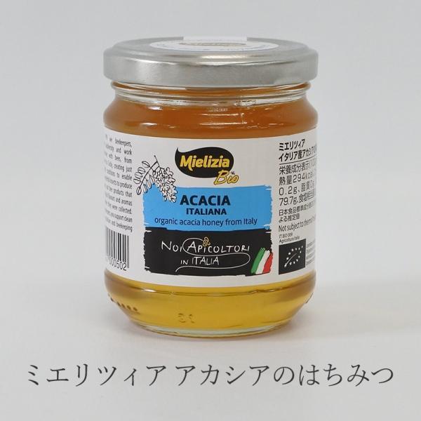 ミエリツィア イタリア産 アカシアの有機ハチミツ 250g 蜂蜜 はちみつ イタリア アカシア 有機 オーガニック パン ヨーグルト|seedleaf