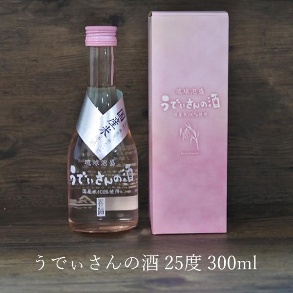 泡盛 うでぃさんの酒 25度 300ml|seedleaf