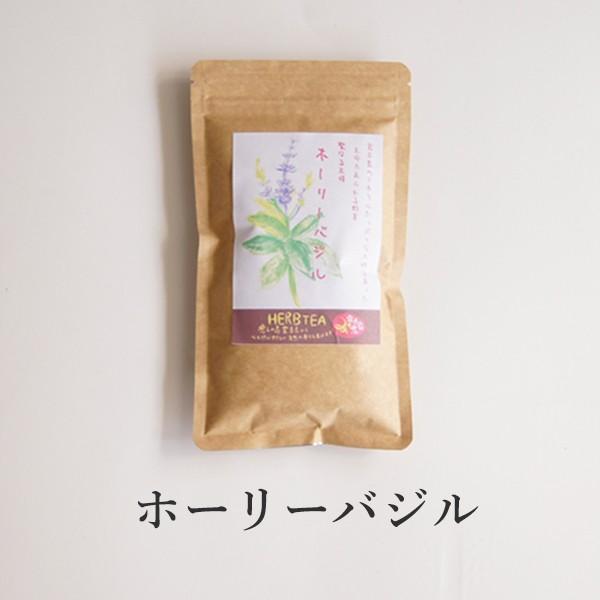 ホーリーバジル (トゥルシー) 13g ハーブティー ノンカフェイン 自然栽培 無農薬 沖縄宮古産 うむやすファーム|seedleaf