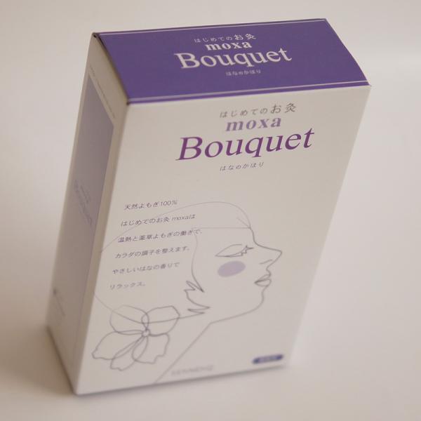 はじめてのお灸moxa Bouquet はなのかほり 50点入 お灸 せんねん灸 seedleaf 03