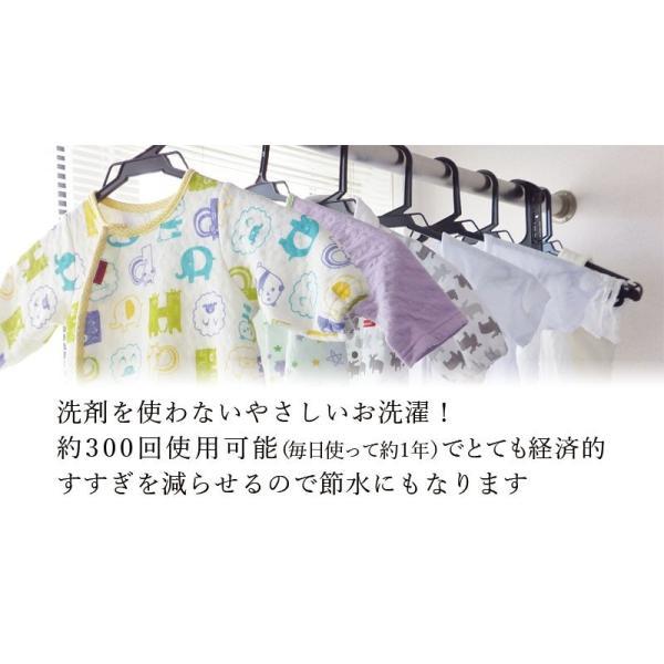 ナチュラルクリーニング 洗たくマグちゃん 宮本製作所 洗剤 洗濯まぐちゃん アイデアの方程式|seedleaf|02