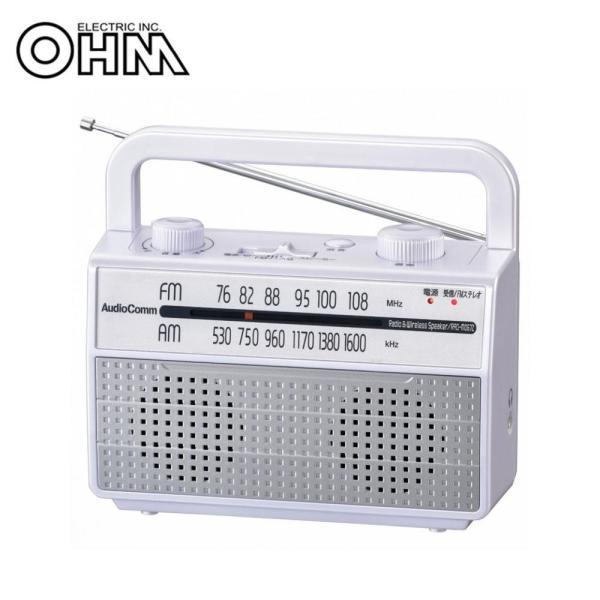 OHM AudioComm ラジオ付耳もとスピーカー ワイヤレス ホワイト RAD-M067Z-W(A&B)(送料込み)