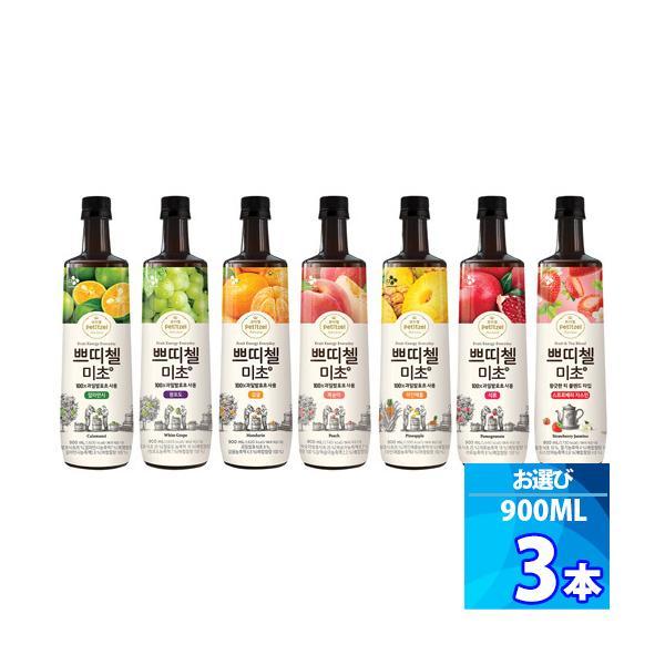 CJ 6種から選べる美酢(ミチョ) 900mlx3本 「ザクロパインアップルモモイチゴ&ジャスミンマスカットカラマンシ