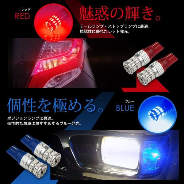 T10 / T16 LED ポジション / バックランプ ホワイト / 白 ウェッジ球 36W 3014SMD|seek|03