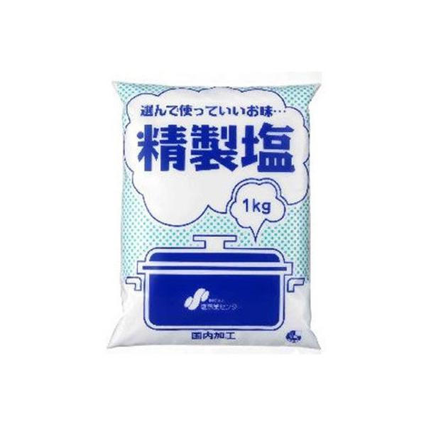 塩事業センター 精製塩1kg ×20個【送料無料】