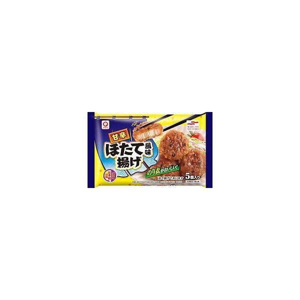 【送料無料】アクリ 甘辛ほたて風味揚げ 袋5個×10袋(1ケース) 【冷凍】