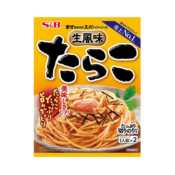 エスビー まぜるだけのスパゲッティソース 生風味たらこ 53.4g×30個