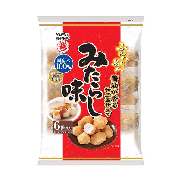 越後製菓 ふんわり名人 みたらし味 75g×12個 / 国産米100% / 和三盆仕立て / 分包タイプ / 米菓 / 醤油が香る