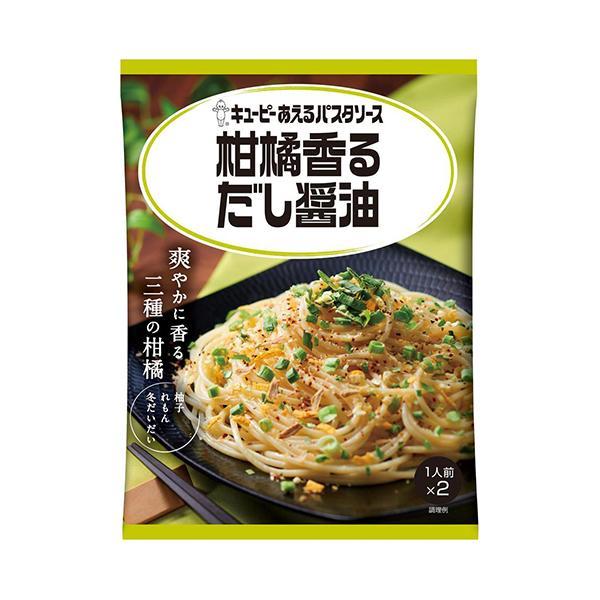 キユーピー あえるパスタソース 柑橘香るだし醤油 53.4g×12個
