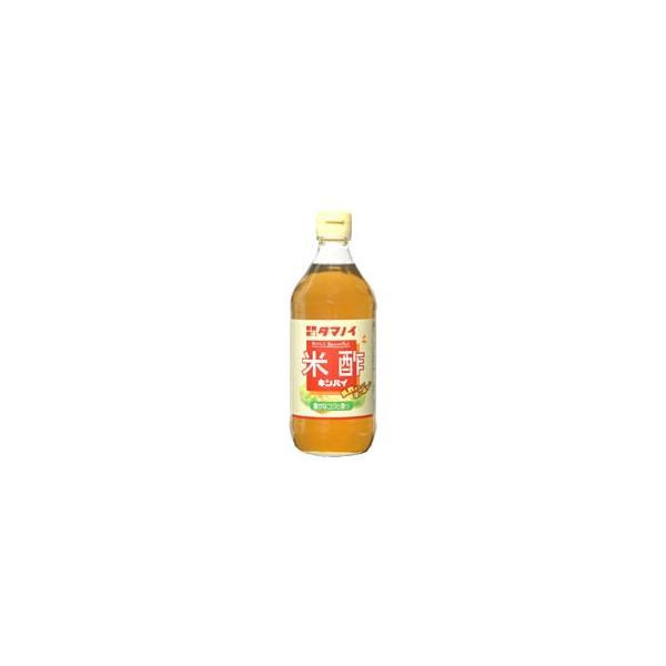 タマノイ 米酢 500ml×20個 【送料無料】