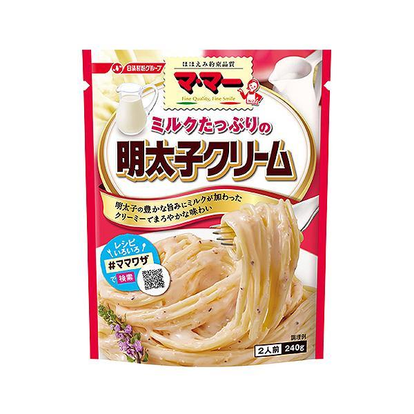 日清フーズ ママー ミルクたっぷりの明太子クリーム 240g×24個