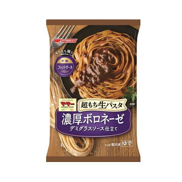 日清フーズ ママー超もち生パスタ 濃厚ボロネーゼ 285g×14個 【冷凍食品】