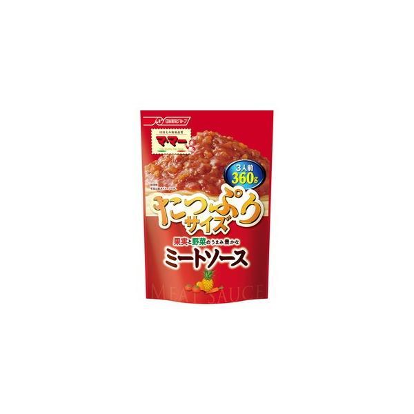 マ・マー 果実と野菜のうまみ豊かなミートソース 360g ×5個