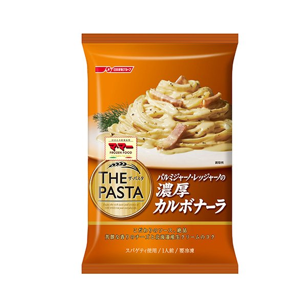日清フーズ マ・マー  ママー THE PASTA パルミジャーノ・レッジャーノの濃厚カルボナーラ 290g×14個 【冷凍食品】