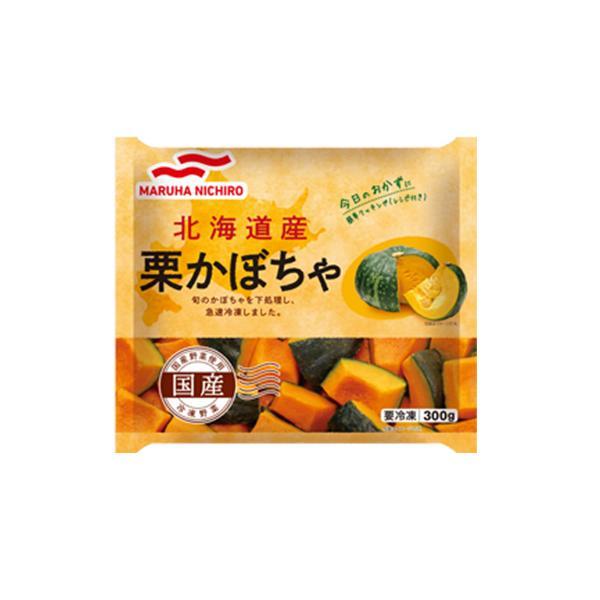 マルハニチロ 北海道産栗かぼちゃ 300g×16個 【冷凍食品】
