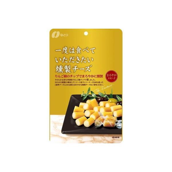 なとり  一度は食べていただきたい燻製チーズ 64g×5個