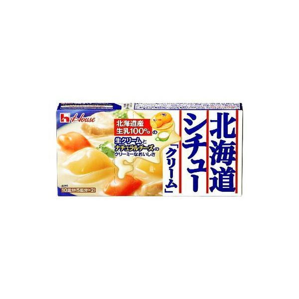 ハウス食品 北海道シチュークリーム180g×10個