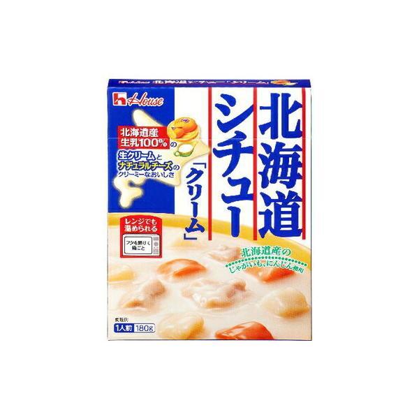 ハウス食品 北海道シチュークリーム 180g×10個