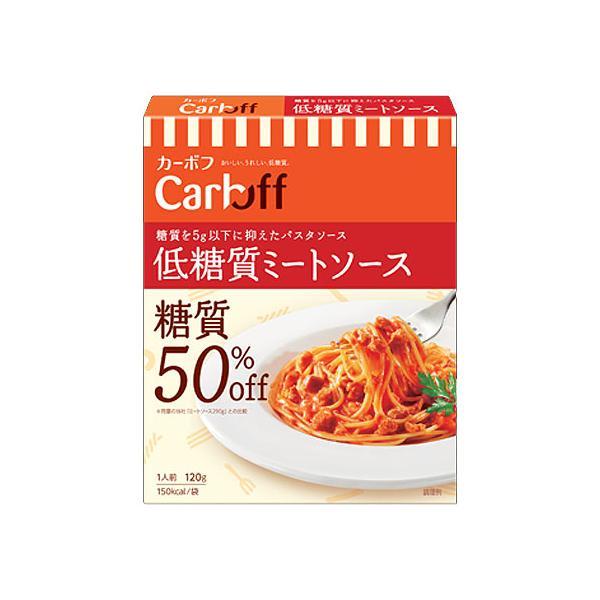はごろもフーズ 低糖質ミートソース CarbOFF 120g×10個