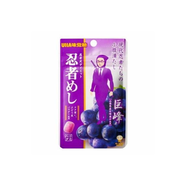 UHA味覚糖 忍者めし巨峰 20g×10個