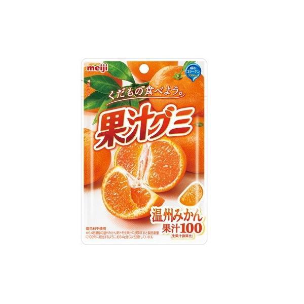 明治 果汁グミ温州みかん 51g×10個×2セット