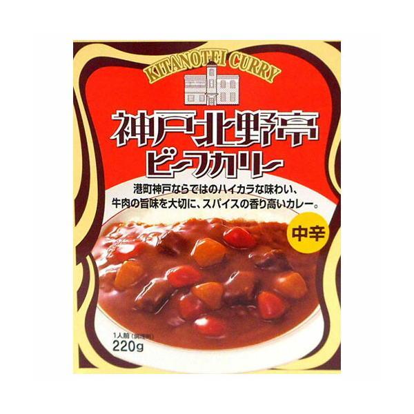 鳥取缶詰 神戸北野亭ビーフカリー中辛220g×15個