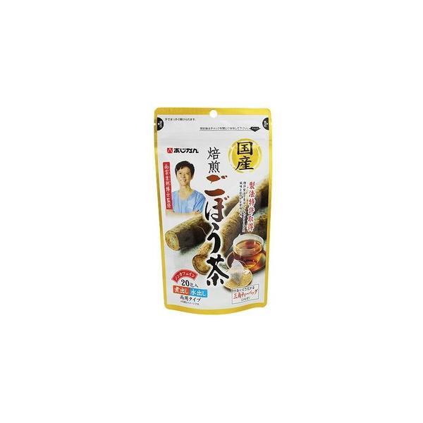 あじかん 国産焙煎ごぼう茶(ティーバッグ) 20g(1g×20包)|segp-shop