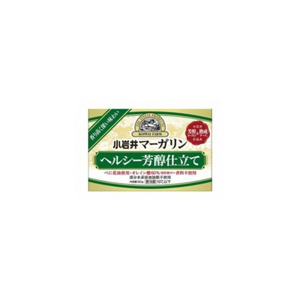 小岩井乳業 小岩井マーガリンヘルシー芳醇仕立て 180g×10個 【冷蔵】