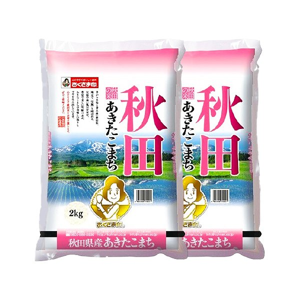 幸南食糧 秋田県産あきたこまち 2kg ×2袋(送料無料)(精米)