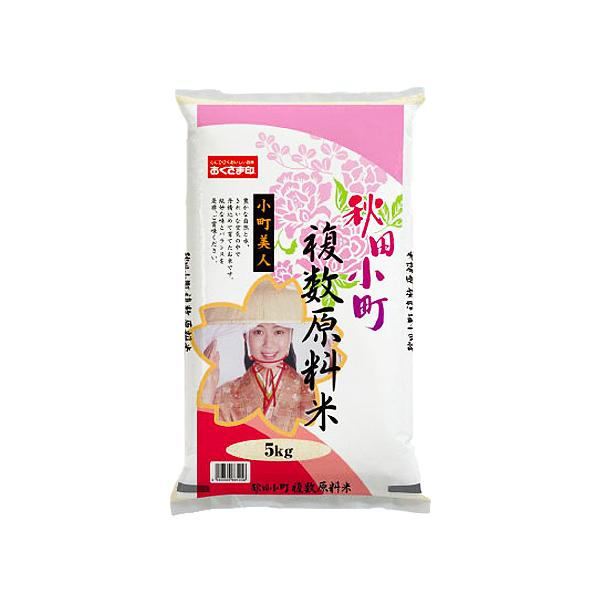 幸南食糧 あきたこまちブレンド 5kg ×1袋(送料無料)(精米)