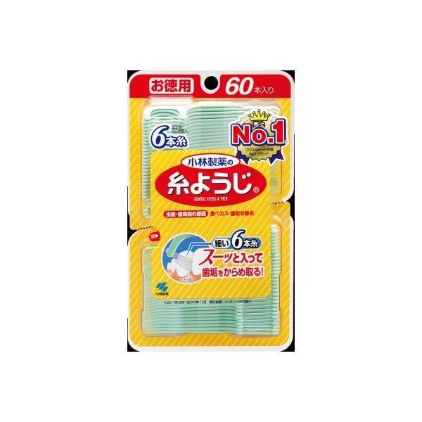 糸ようじ 60本|segp-shop