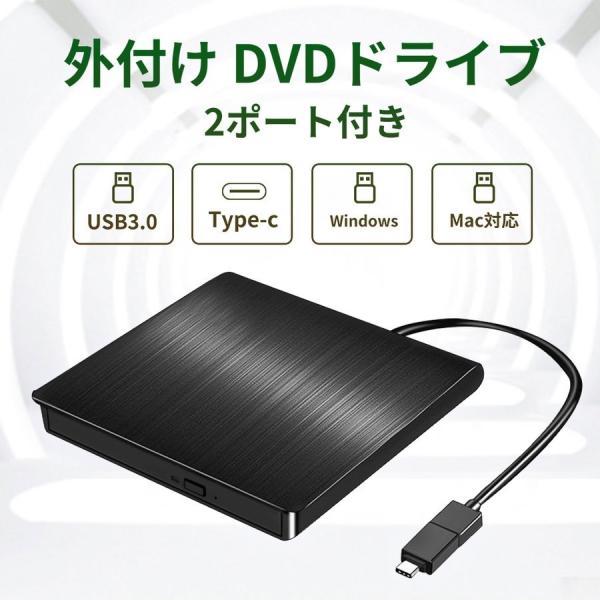 DVDドライブ外付けCDドライブUSB3.0DVDプレイヤーポータブルドライブCD/DVD読取/書込DVD±RWCD-RWWin
