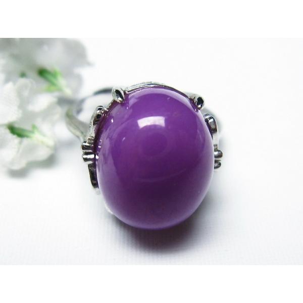 フォスフォシデライト リング  指輪 (10号) t746-2713
