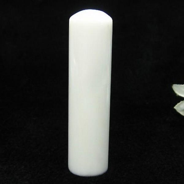 シャコガイ 印材販売 (篆刻不可) (15mm)  印鑑 実印 銀行印 パワーストーン 天然石 t203-68