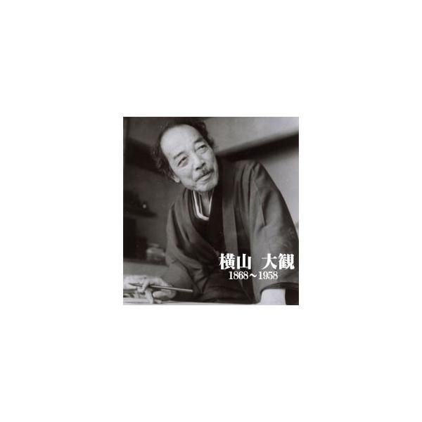 掛け軸 横山大観 「雨霽る」 三尺 (巾102cm) シルクスクリーン 本紙絹本 表装 桐箱入り 掛軸 モダン A1116|seibidou-surprise|04