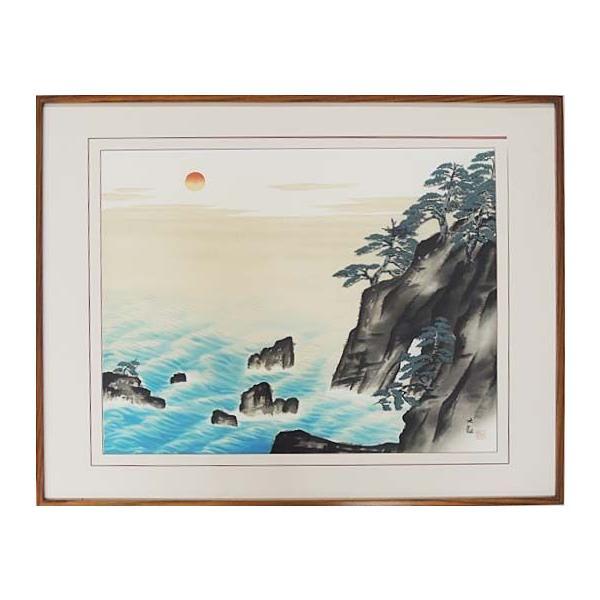 横山大観 「朝陽映島」 ジクレー 額付き 複製名画 日本画の名作 水墨画 A1854 seibidou-surprise