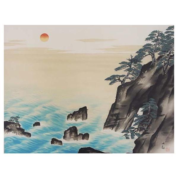 横山大観 「朝陽映島」 ジクレー 額付き 複製名画 日本画の名作 水墨画 A1854 seibidou-surprise 02