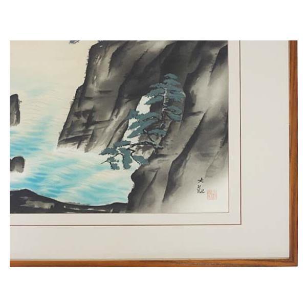 横山大観 「朝陽映島」 ジクレー 額付き 複製名画 日本画の名作 水墨画 A1854 seibidou-surprise 03