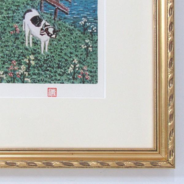 山下清 作品「オランダの牧場」リトグラフ 額付き 風景画 絵画 額外寸76x69.5センチ 裸の大将 ちぎり絵 ヨーロッパ 放浪 B4925|seibidou-surprise|03