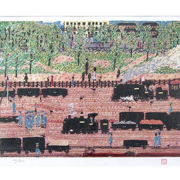 山下清 作品「汽車」リトグラフ 額付き 風景画 絵画 額外寸70x56センチ 裸の大将 ちぎり絵 機関車 B4926|seibidou-surprise|02