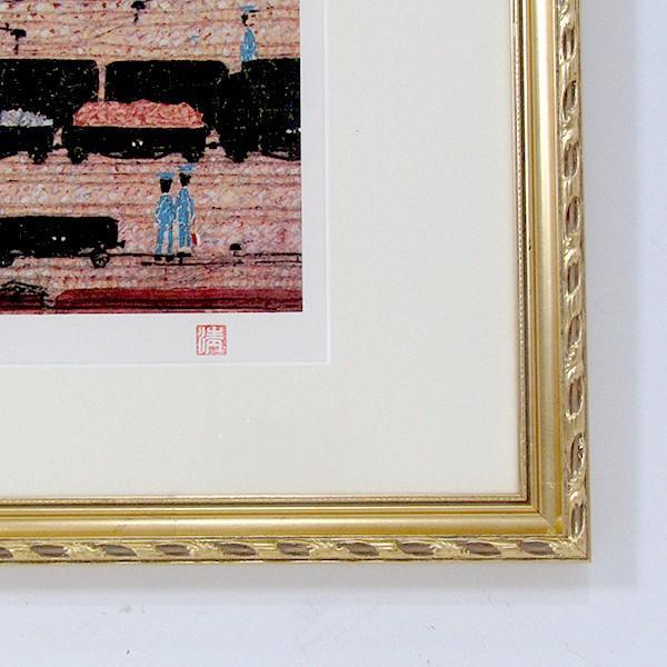 山下清 作品「汽車」リトグラフ 額付き 風景画 絵画 額外寸70x56センチ 裸の大将 ちぎり絵 機関車 B4926|seibidou-surprise|04