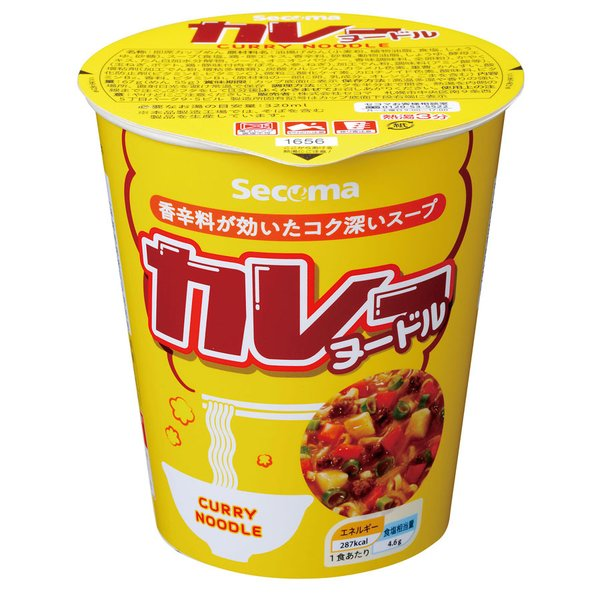 セイコーマート Secoma カレーヌードル 12個 セコマ カップラーメン カップ麺 箱買い 1ケース カレー味