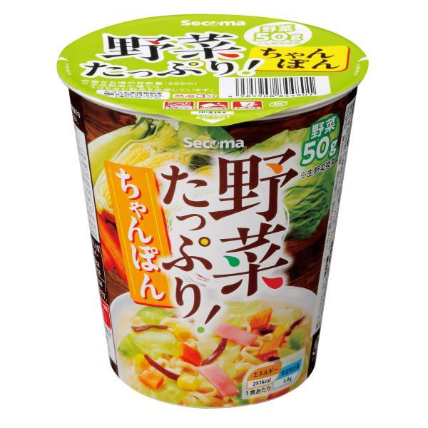 セイコーマート Secoma 野菜たっぷりちゃんぽん 12個 セコマ カップラーメン カップ麺 箱買い 1ケース 野菜 ちゃんぽん